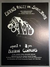 Flyer for SSSJ sponsored rally for Soviet Jewry
