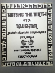 Blessing the Birth of a Daughter: Jewish Naming Ceremonies for Girls, by Reifman and Nashim, 1978