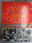 Richard Siegel, Michael Strassfeld and Sharon Strassfeld, eds., The Jewish catalog: a do-it-yourself kit, 1973