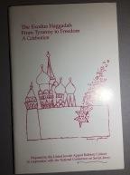 David A. Wortman, ed., The Exodus Haggadah, from tyranny to freedom: a celebration, 1990