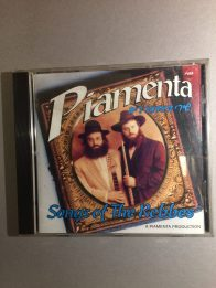Compact Disc of Piamenta, Songs of the Rebbes, 1991