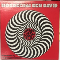 LP recording of Mordechai Ben David, Soul, Accompanied by the Werdyger Orchestra, 1975